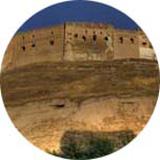 wikipedia.org/wiki/Erbil